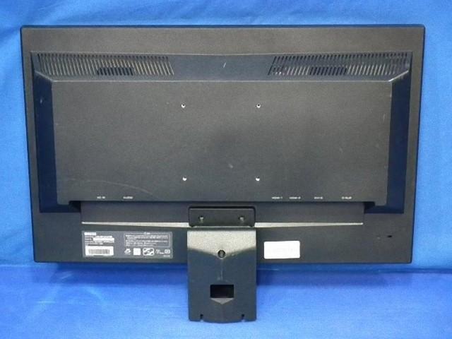 LCD-MF234XPBR_03.jpg
