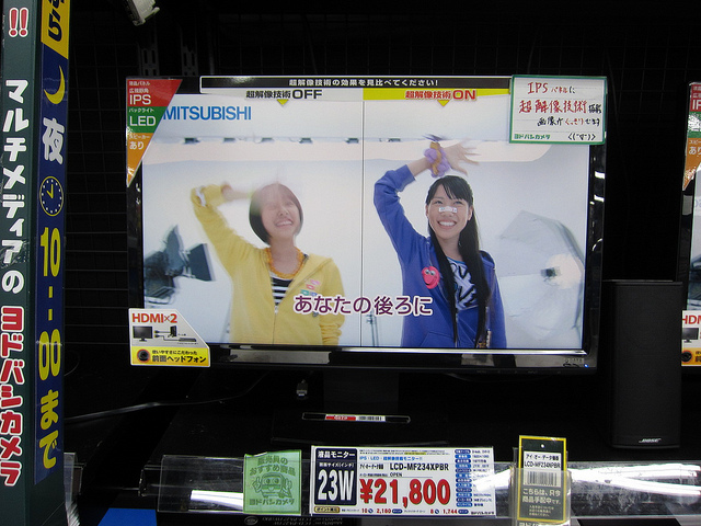 LCD-MF234XPBR_05.jpg