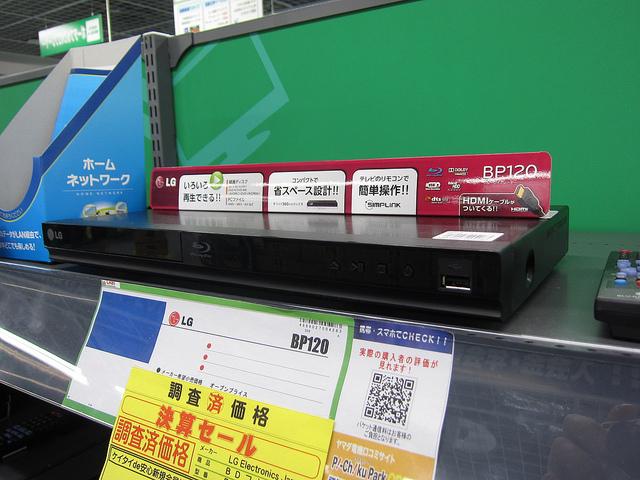 LG_BP120_09.jpg