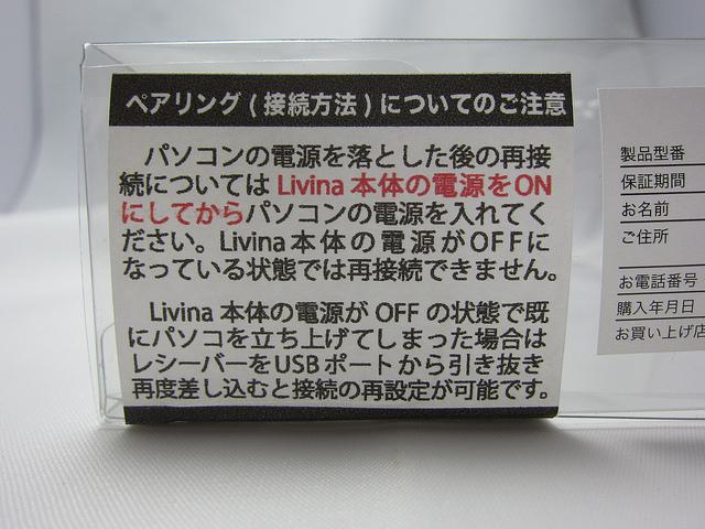 Livina_ML001GB_22.jpg