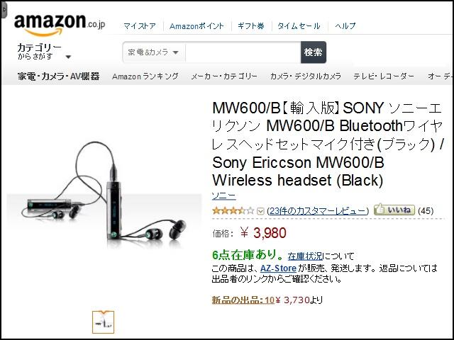 MW600_3980_01.jpg