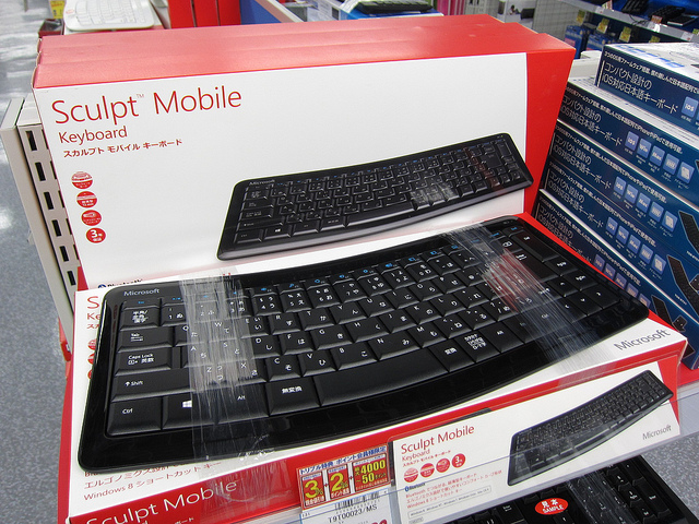 Mouse-Keyboard1211_09.jpg