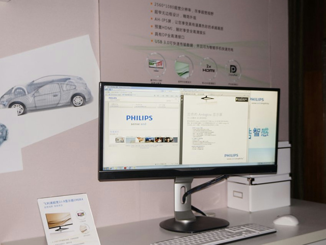 Philips_298p4_05.jpg