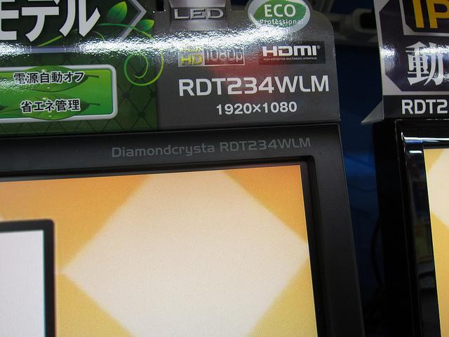 RDT234WLM_05.jpg