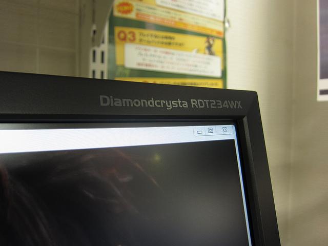 RDT234WX_04.jpg