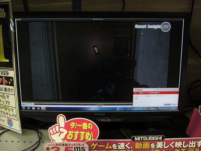 RDT234WX_09.jpg