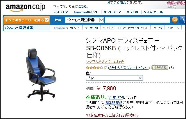 SB-C05KB_01.jpg