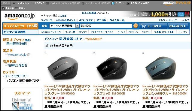 SM-5000_00.jpg