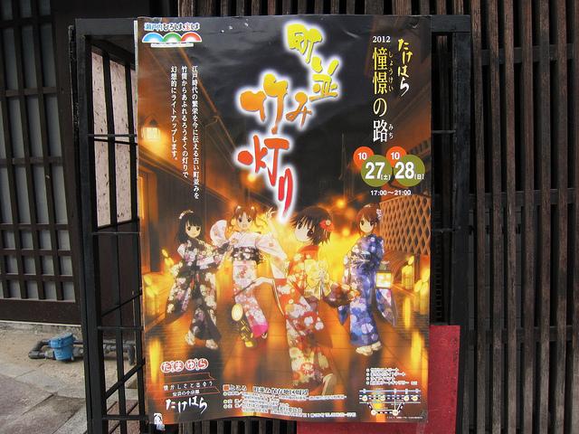 Shokei_no_michi2012_01.jpg