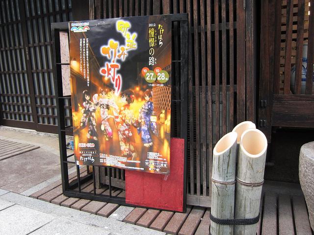 Shokei_no_michi2012_03.jpg