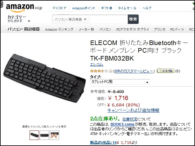 TK-FBM032BK_01.jpg