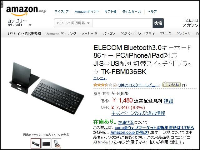 TK-FBM036BK_01.jpg