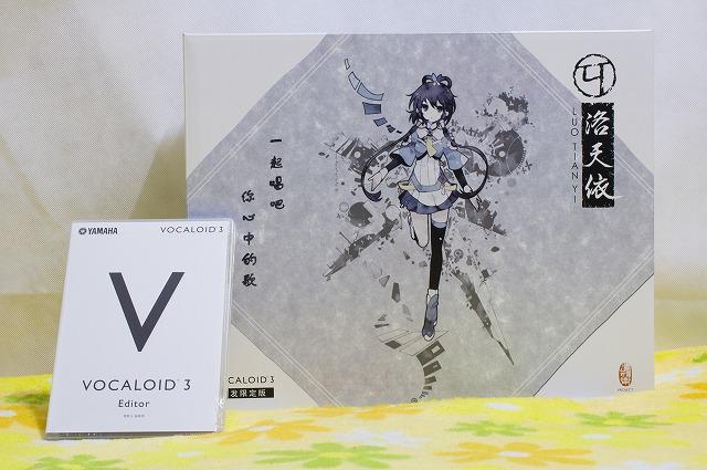 VOCALOID_CHINA_02.jpg