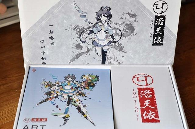VOCALOID_CHINA_03.jpg