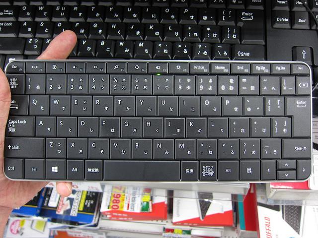 Wedge_Mobile_Keyboard_JP_03.jpg