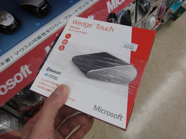 Wedge_Touch_Mouse_21.jpg