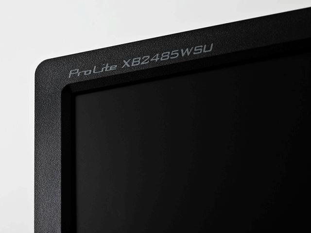 XB2485WSU_07.jpg