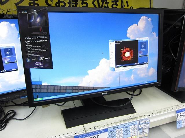 XL2420T_30000_02.jpg