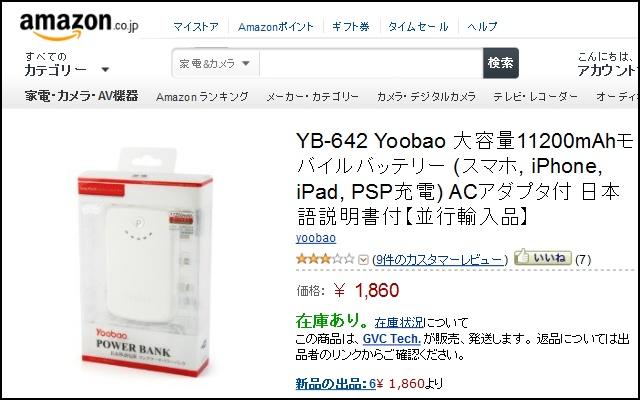 YB-642_11.jpg