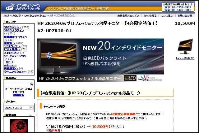 ZR2040w_13.jpg