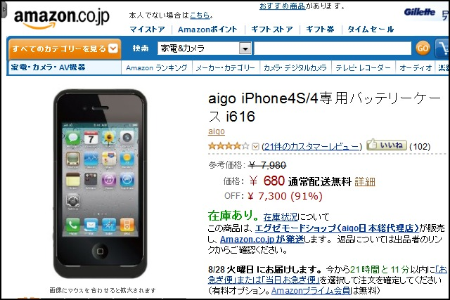 aiPower_i616_01.jpg