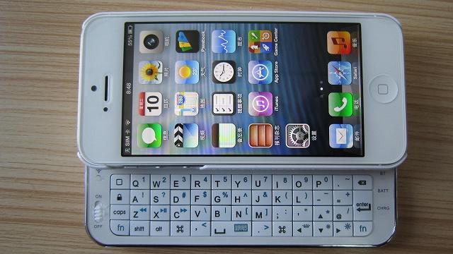 iPhone5_BSK5_01.jpg