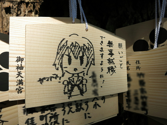kamichu-tamayura_10.jpg