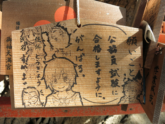 kamichu-tamayura_12.jpg
