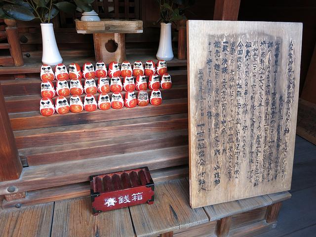 kamichu-tamayura_26.jpg