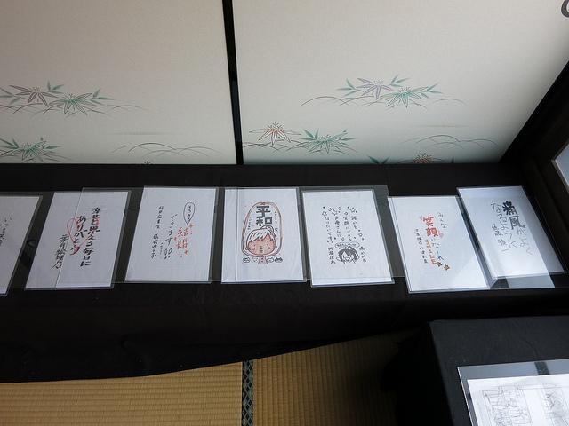 kamichu-tamayura_33.jpg