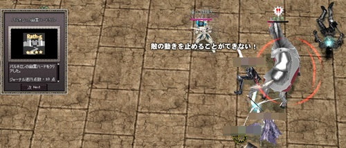 地獄馬 ビンゴ 幽霊HD プレ 7