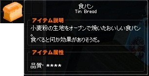 食パン トーナメント リニューアル 38-horz