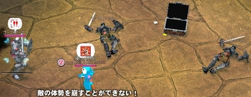 ゴーストアーマー 新G1 ラスト クリア 15