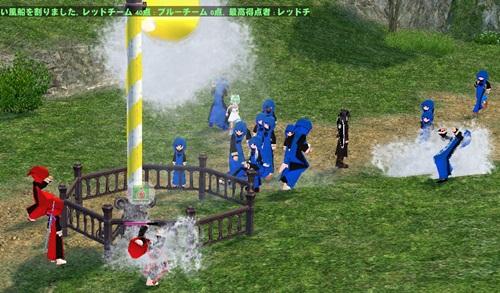 水しぶき ポイポイ水風船イベント 2012 35