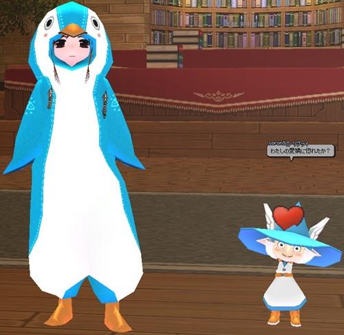 ペンギン風 魔法使いインプ リプライ 8