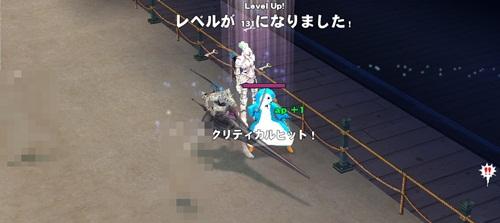 壁際 武道 8