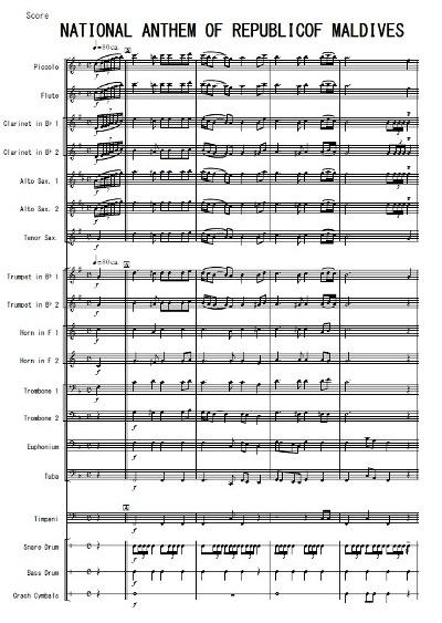 モルディブ共和国国歌・スローヴァージョン版楽譜