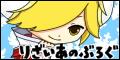 riza_banner-2.jpg