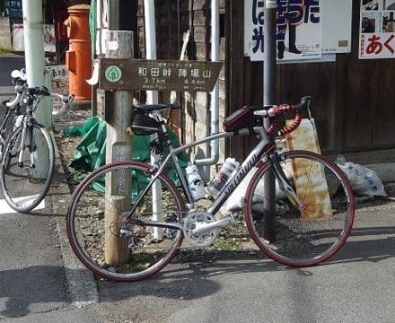 20121014_wada1.jpg