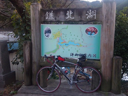 20121103_kamakitako.jpg