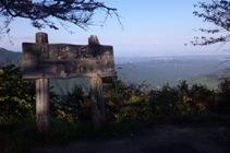 20121103_kariba.jpg