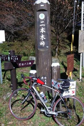 20121103_nihongi.jpg
