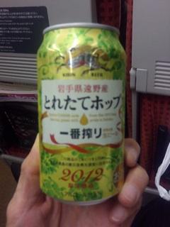 20121129_beer.jpg