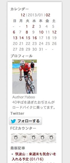 20130116_7000accs.jpg
