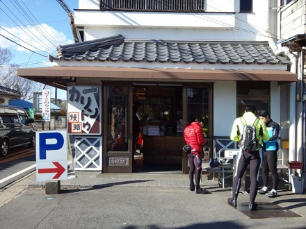 20130127_karinto.jpg