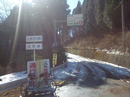 20130203_siroisi.jpg