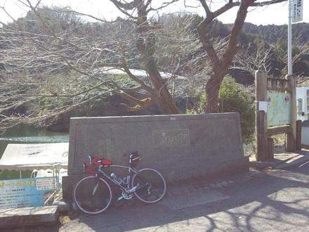 20130217_kamakitako.jpg