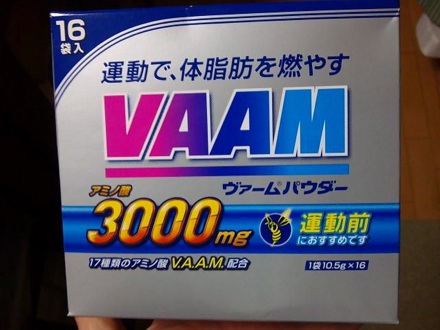 20130411_vaam.jpg