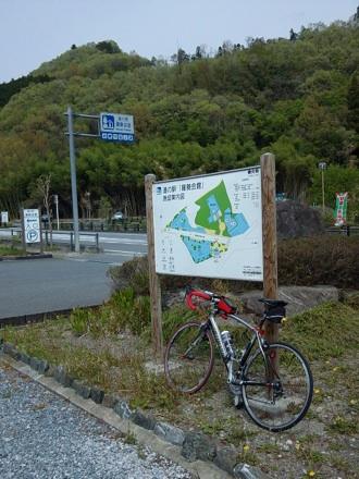 20130420_ryuusei.jpg