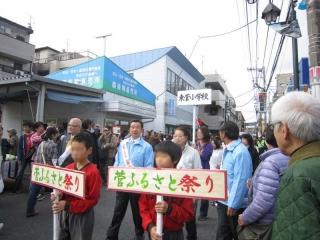 農業祭り_008